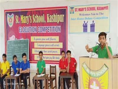 Int. House Debate Competition