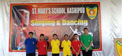 Inter House Singing & Dancing Competition