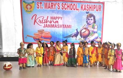 Janmashtmi Celebration